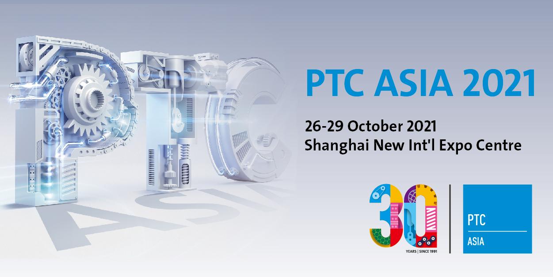 HEGONG SPRING  PTC ASIA 2021