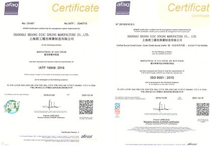 HEGONG SPRING® has Passed ISO 9001:2015 and IATF 16949:201 Certification